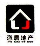 苏州恋居房地产经纪有限公司 最新采购和商业信息