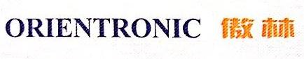 厦门傲林电子有限公司 最新采购和商业信息