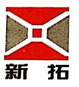 深圳市新拓企业发展有限公司 最新采购和商业信息