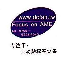 深圳市智强科技有限公司