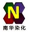 绍兴市上虞南华化工厂 最新采购和商业信息