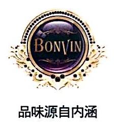 武汉伯万国际葡萄酒贸易有限公司 最新采购和商业信息