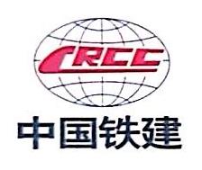 中铁建设集团有限公司