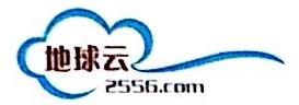 北京地球人信息技术有限公司 最新采购和商业信息