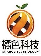 湖南橘色科技有限责任公司 最新采购和商业信息
