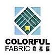 吴江嘉嘉福喷气织品有限公司 最新采购和商业信息