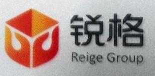 江门市锐格广告策划有限公司 最新采购和商业信息