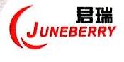柳州君瑞化工有限公司 最新采购和商业信息