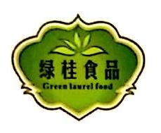 南宁市绿桂食品有限公司 最新采购和商业信息