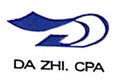 厦门盈泰税务师事务所有限公司 最新采购和商业信息