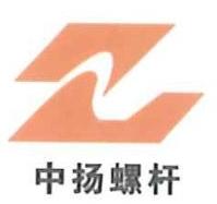 浙江中扬螺杆制造有限公司 最新采购和商业信息