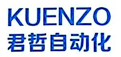上海君哲工业自动化有限公司