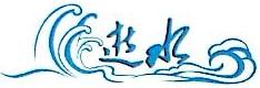 上海逝水贸易有限公司 最新采购和商业信息