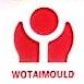 台州沃泰模具有限公司 最新采购和商业信息