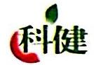 丹东科健食品有限公司