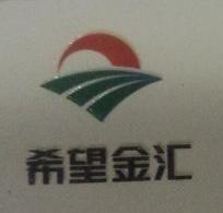 希望金汇投资管理有限公司 最新采购和商业信息