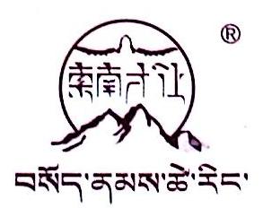 青海索南才让藏谷百草有限公司 最新采购和商业信息