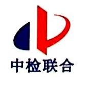 中检联合信用评级有限公司 最新采购和商业信息