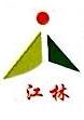 鹤壁市江林仪器仪表有限公司 最新采购和商业信息