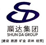 云南顺达智慧旅游开发股份有限公司