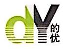 上海的优电子科技有限公司 最新采购和商业信息
