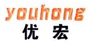 桐乡市优宏包装有限公司 最新采购和商业信息