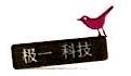 广州市极一信息科技有限公司