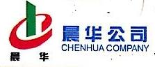 潍坊晨华防水材料有限公司 最新采购和商业信息