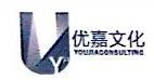 四川优嘉文化传播有限公司 最新采购和商业信息