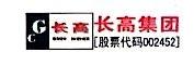湖南长高成套电器有限公司 最新采购和商业信息