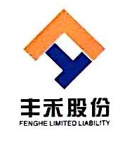 江苏丰禾机械制造股份有限公司 最新采购和商业信息