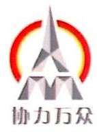 四川协力万众路桥工程有限公司 最新采购和商业信息