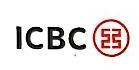 中国工商银行股份有限公司泉州南俊巷支行 最新采购和商业信息