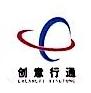 北京创意行通展览展示有限公司 最新采购和商业信息