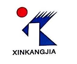 宁波新康嘉商贸有限公司 最新采购和商业信息