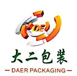 深圳市大二包装制品有限公司