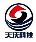 苏州天沃科技股份有限公司