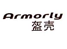 深圳市良光科技有限公司 最新采购和商业信息