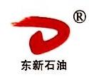 西安东新石油设备厂有限公司 最新采购和商业信息