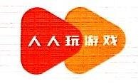 深圳市人人玩科技有限公司 最新采购和商业信息