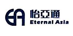 深圳市怡明科技有限公司 最新采购和商业信息