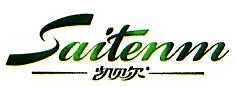 山东赛特新材料股份有限公司 最新采购和商业信息