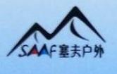 义乌市拓超商贸有限公司 最新采购和商业信息