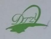东莞市多田纸业有限公司 最新采购和商业信息