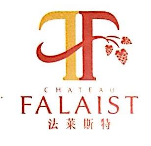 苏州法莱斯特酒业贸易有限公司 最新采购和商业信息