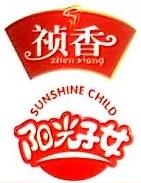 漳州阳光子女食品有限公司 最新采购和商业信息