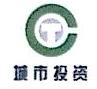 德惠市城市投资发展有限公司 最新采购和商业信息