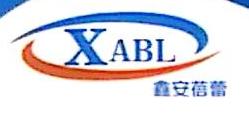 深圳市鑫安蓓蕾光电科技有限公司 最新采购和商业信息