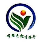 临沂海丰植保有限公司 最新采购和商业信息