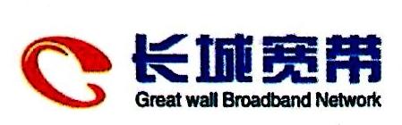 河北长宽网络服务有限公司 最新采购和商业信息